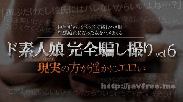 XXX-AV 23696 ド素人娘完全騙し撮りvol.6 Part5