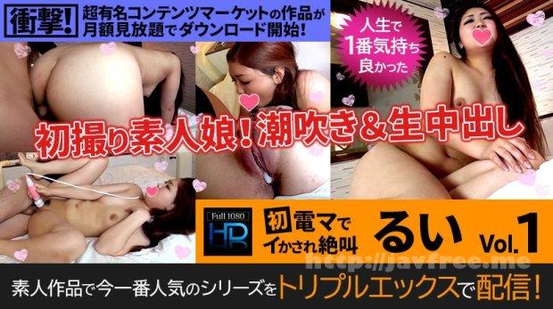 XXX-AV 23710 初撮り素人娘 ! 潮吹き&生中出し 初電マでイかされ絶叫 るい Vol.01