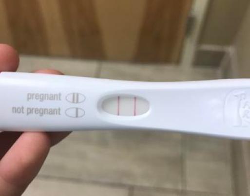 Erken gebelik testleri ne kadar güvenilir? Siz bebeğinizi ne zaman idrarda öğrendiniz? - KizlarSoruyor
