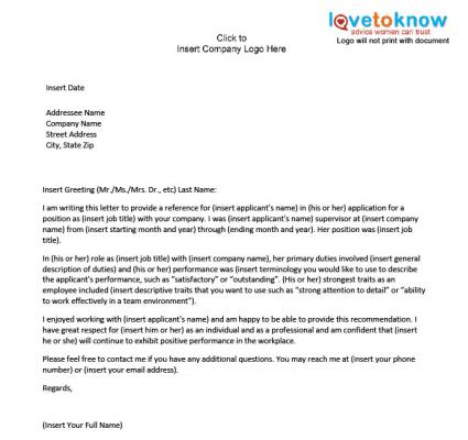 Employment Reference Letter Sample Uk sample sample character – Examples of Reference Letters for Employment