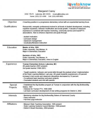 home economics teaching resume example sample math teacher resume