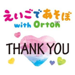 THANK YOU/えいごであそぼ with Orton