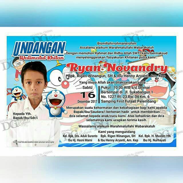 Undangan Aqiqah Khitanan Shopee Indonesia