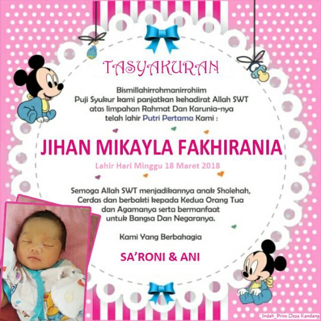 Termurah Kartu Tasyakuran Nama Bayi Kartu Aqiqah Bayi Shopee