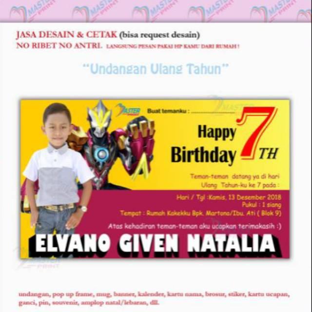 Undangan Ulang Tahun Anak Cowok Ultramen Shopee Indonesia