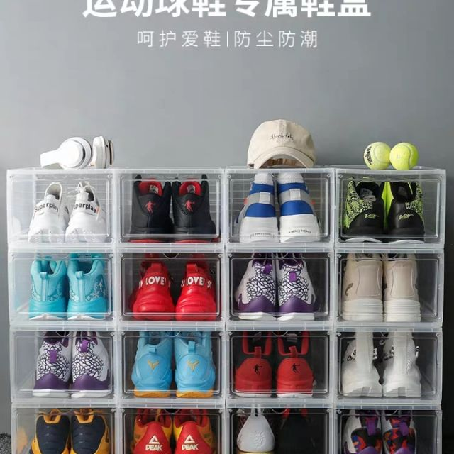 hypebeast shoe box suitable for all size sneakers 鞋盒收纳盒塑料