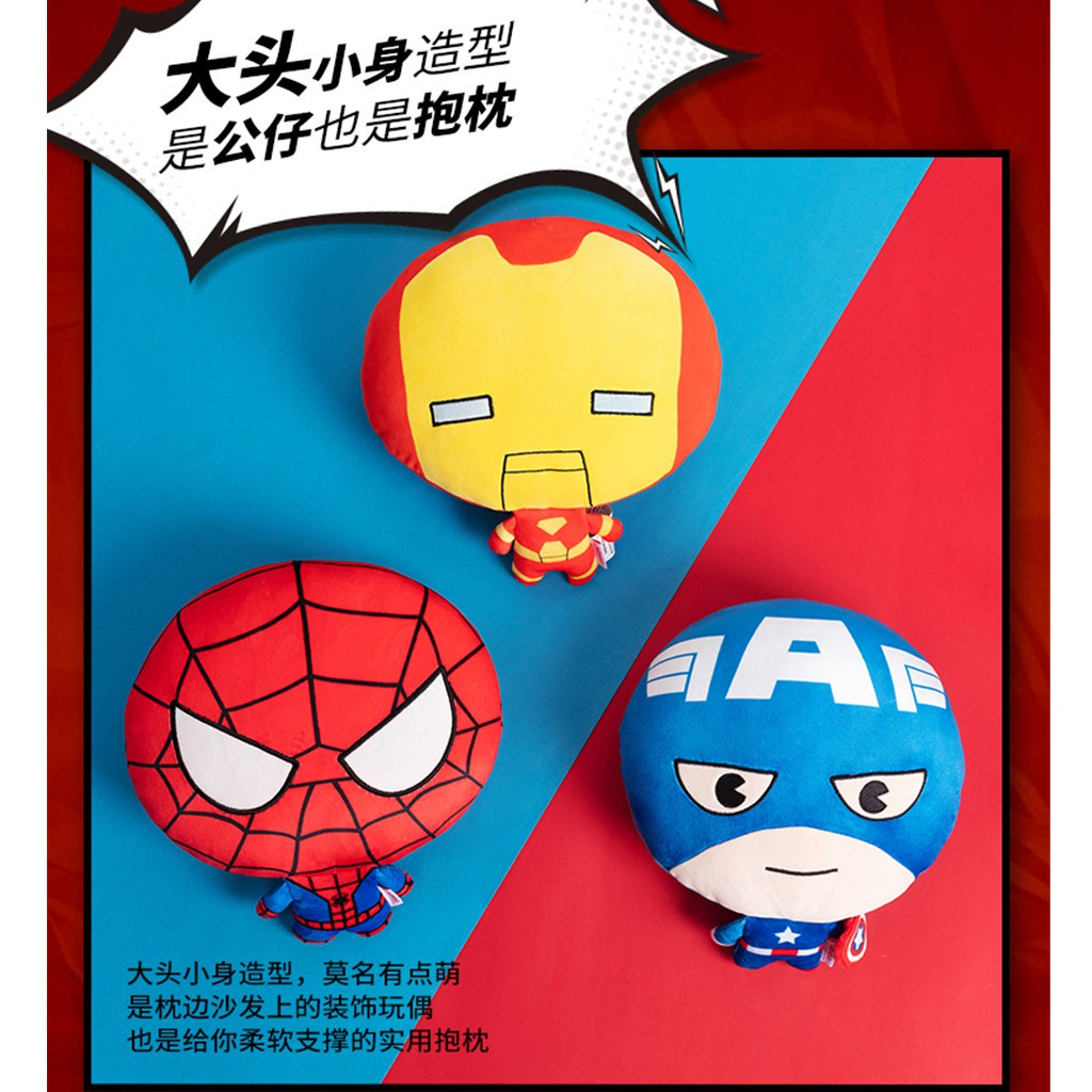spiderman iron man pillow doll miniso a long the big small body captain america doll cushion strap top birthday gift