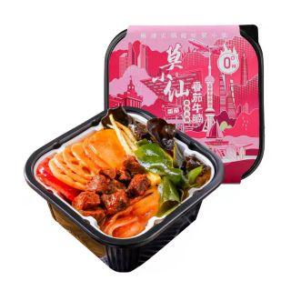 莫小仙自熱火鍋方便速食網紅速食自熱懶人自煮小火鍋 | Shopee Malaysia