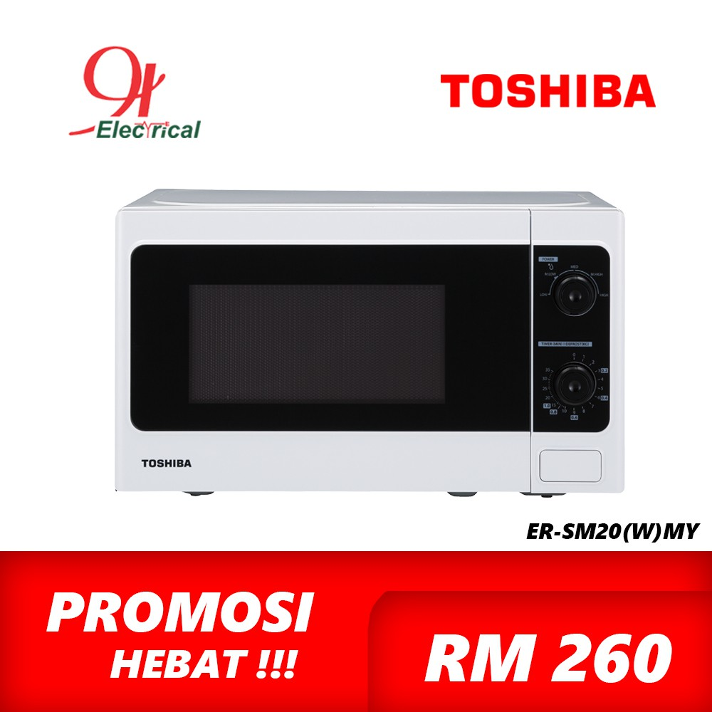 toshiba 20l microwave oven er sm20 w my
