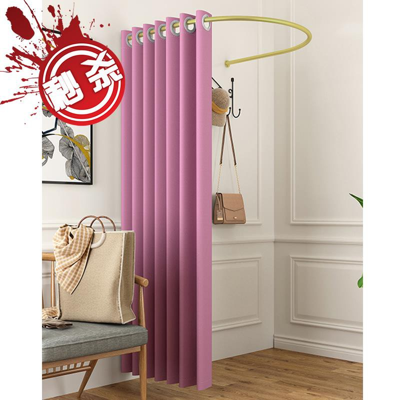 clothing q fitting shop fitting room door curtain dressing room changing room u