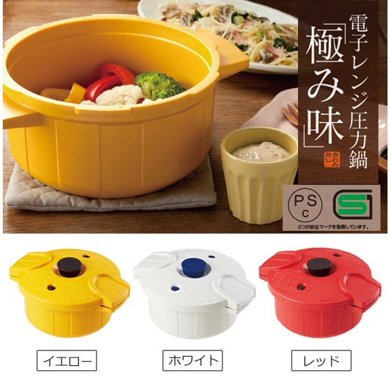 japan skater microwave oven special pressure cooker 4973307239557