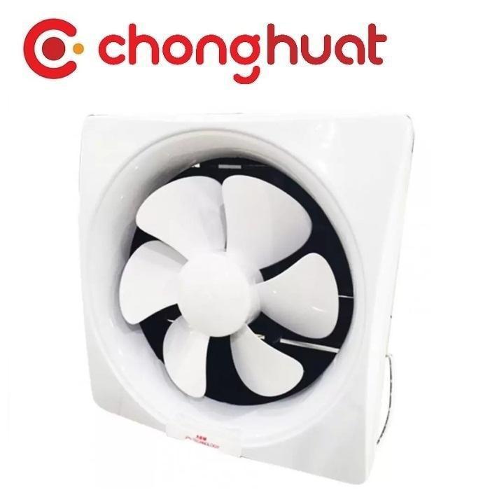 abm 8 inch wall exhaust fan 20w
