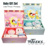Baby Gift Box Set With Paper Bag For Newborn Fullmoon Baby Shower Birthday Gift Hamper Baby Products Hamper Shopee Malaysia