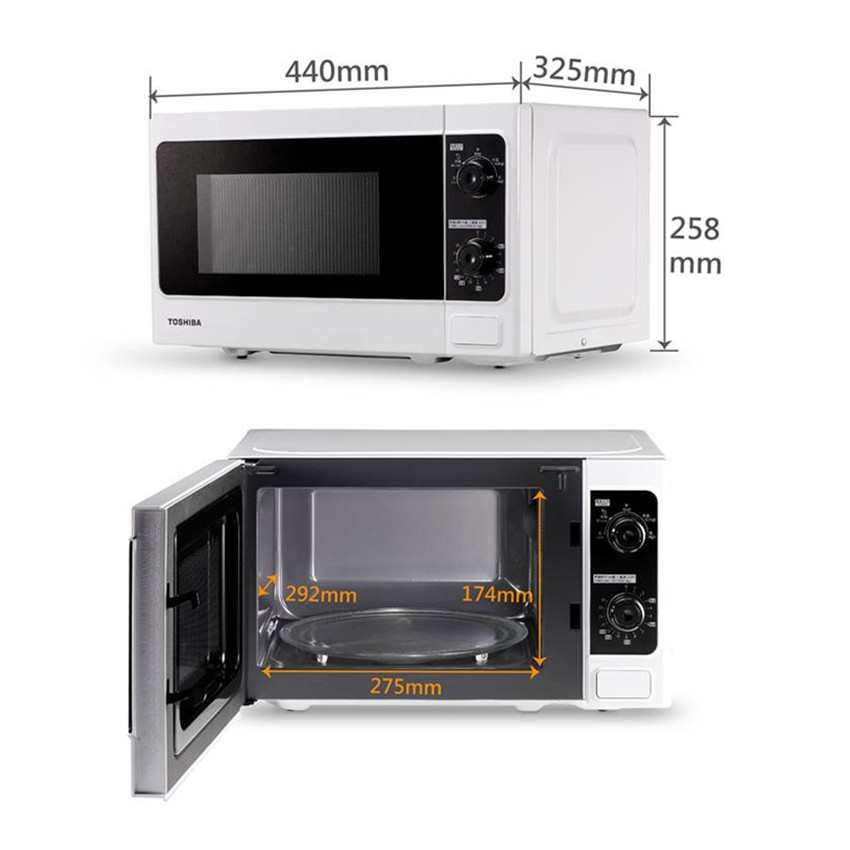 toshiba simple series microwave oven 20l er sm20 w my