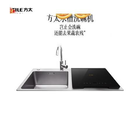 fotile fang tai jbsd2t x1ts dishwasher automatic sink integrated smart dishwash