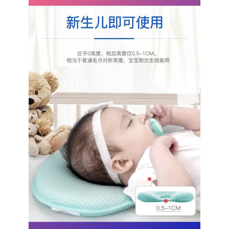 ready stock baby pillow french hagaday baby pillow 0 1 year old head shape correction newborn correction of partial head baby anti eccentric head