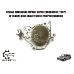 Nissan March K10 Import Super Turbo 1982 1992 Water Pump Made By Gp Water Pump Pa 80g 21010 19b25 Gigi Bulat Shopee Malaysia