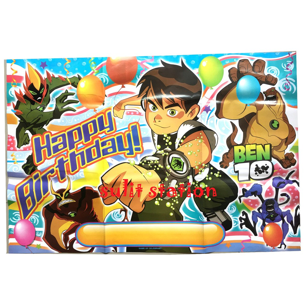 ben 10 ten themed happy birthday party banner tarpaulin poster decor favor need supply decoration