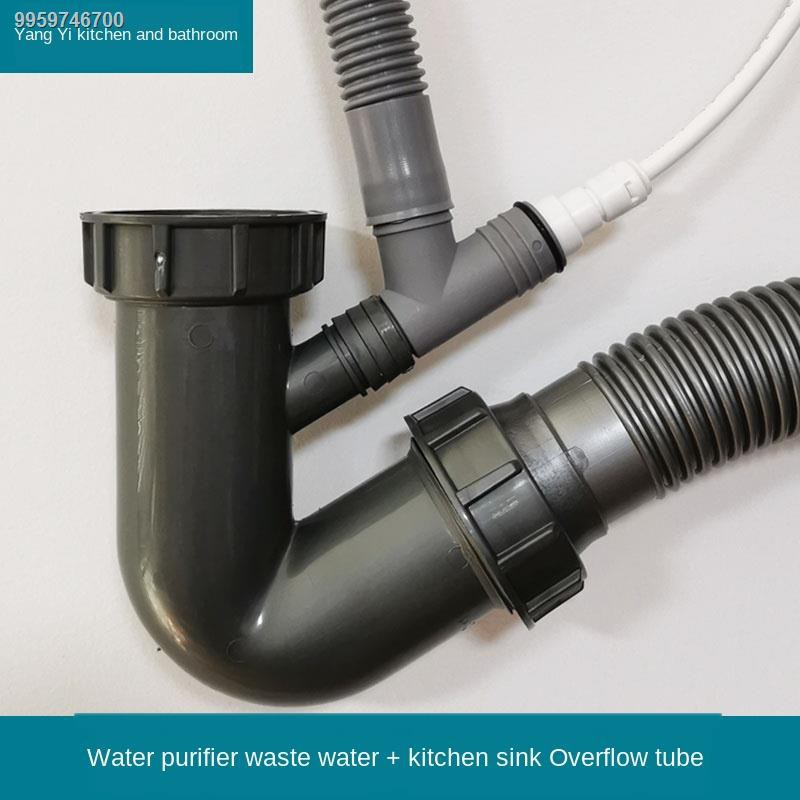 kitchen sink drain fittings water purifier pipe adapter overflow dishwasher tee connection