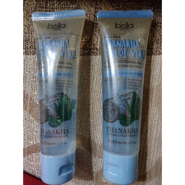Fresh Skin Care Philippines