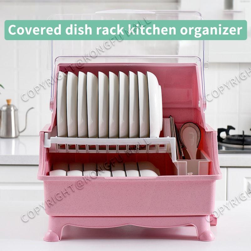 kitchen organizer dish rack with cover dish cabinet with drainer kitchen rack dish organizer plate storage kitchen organizer