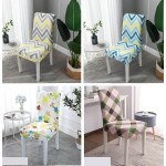 High Quality Dining Room Seat Covers Chair Slipcovers Stretch Uk Ikea Shopee Philippines