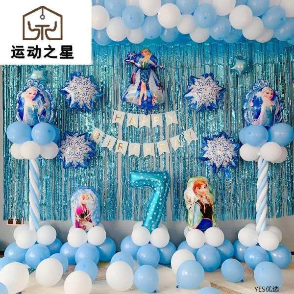 Get Frozen Party Decorations Kmart Online Png Decorate Ideas
