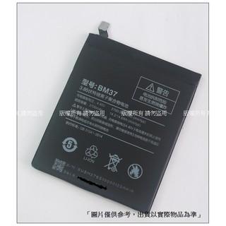 小米 5s PLUS 電池 小米 BM37 全新電池 附拆機工具 送電池膠 5S+ | 蝦皮購物