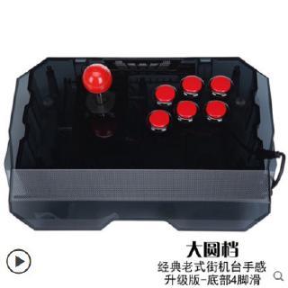 QANBA拳霸N1-雷霆街機游戲搖桿 手柄 電腦 PS3 PC 手機 KOF 拳皇   蝦皮購物