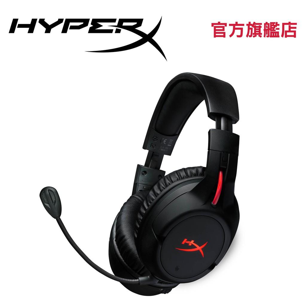 HyperX Cloud Flight 無線電競耳機 HX-HSCF-BK/AM 【HyperX官方旗艦店】 | 蝦皮購物