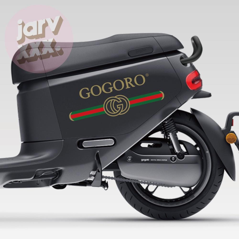 PARODY GUCCI Gogoro 2 創作面板 車貼設計   蝦皮購物