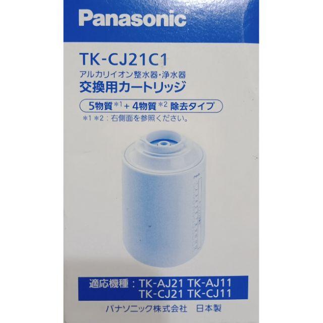 PANASONIC淨水器 濾芯-團購與PTT推薦-2020年7月|飛比價格