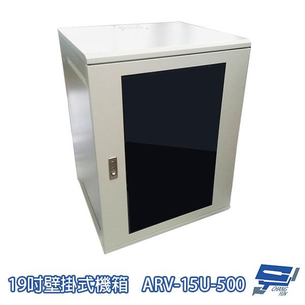 15U-500 19吋 鋁壁掛式機箱 網路機櫃 伺服器機櫃 電腦機櫃 訂製品   蝦皮購物