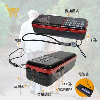 好康加 焊馬 MP3/FM音樂多媒體播放器 收音機 MP3播放器 FM隨身聽 小音箱 隨身聽 播放器 CY-5203A | 蝦皮購物
