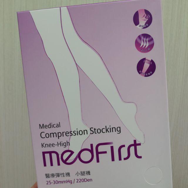 醫療 彈性襪-團購與PTT推薦-2020年6月|飛比價格