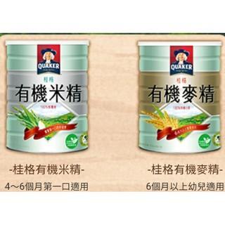 桂格有機米精/麥精 500g | 蝦皮購物