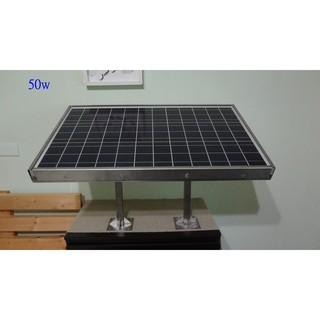 【有陽光有能量】20w / 50w 太陽能板安裝支架   蝦皮購物