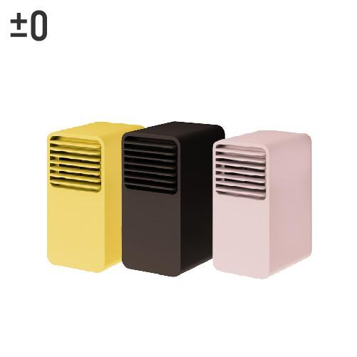 ±0 XHH-Y120 Y120 正負零 電暖器 電暖爐 暖爐 暖器 迷你 陶瓷 咖啡 黃 ...
