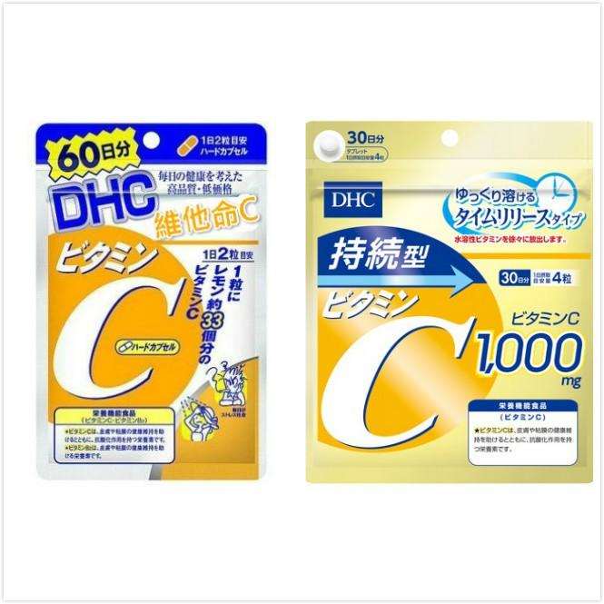 SUMMER現貨!日本原裝DHC維他命c DHC維生素c群 20/60天持續型維他命C30日/長效釋放型維他命C30日 | 蝦皮購物