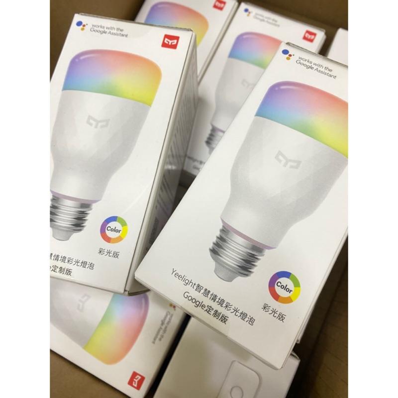 臺灣出貨 Yeelight 智慧情境彩光燈泡 智能燈泡 Google彩光版 小米LED版 語音控制 手機APP智能控制 | 蝦皮購物