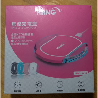 HANG W10 無線充電座   蝦皮購物