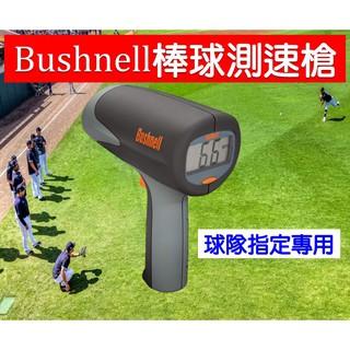 測速槍 - 優惠推薦 - 2020年3月 |蝦皮購物臺灣