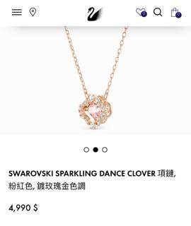 米拉精品 施華洛世奇 項鍊 專櫃正品 跳動的心 四葉草 SWAROVSKI Sparkling Dance 熱賣款 | 蝦皮購物