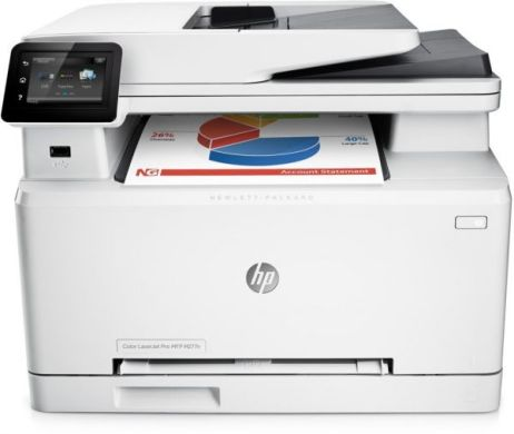 Souq   HP MFP M277n LaserJet Pro Multifunction Color Printer     HP MFP M277n LaserJet Pro Multifunction Color Printer   B3Q10A