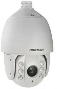 Hikvision Security Camera