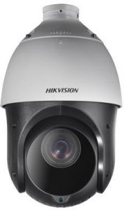 DS-2AE4223TI-D HD1080P Turbo IR PTZ Dome Camera