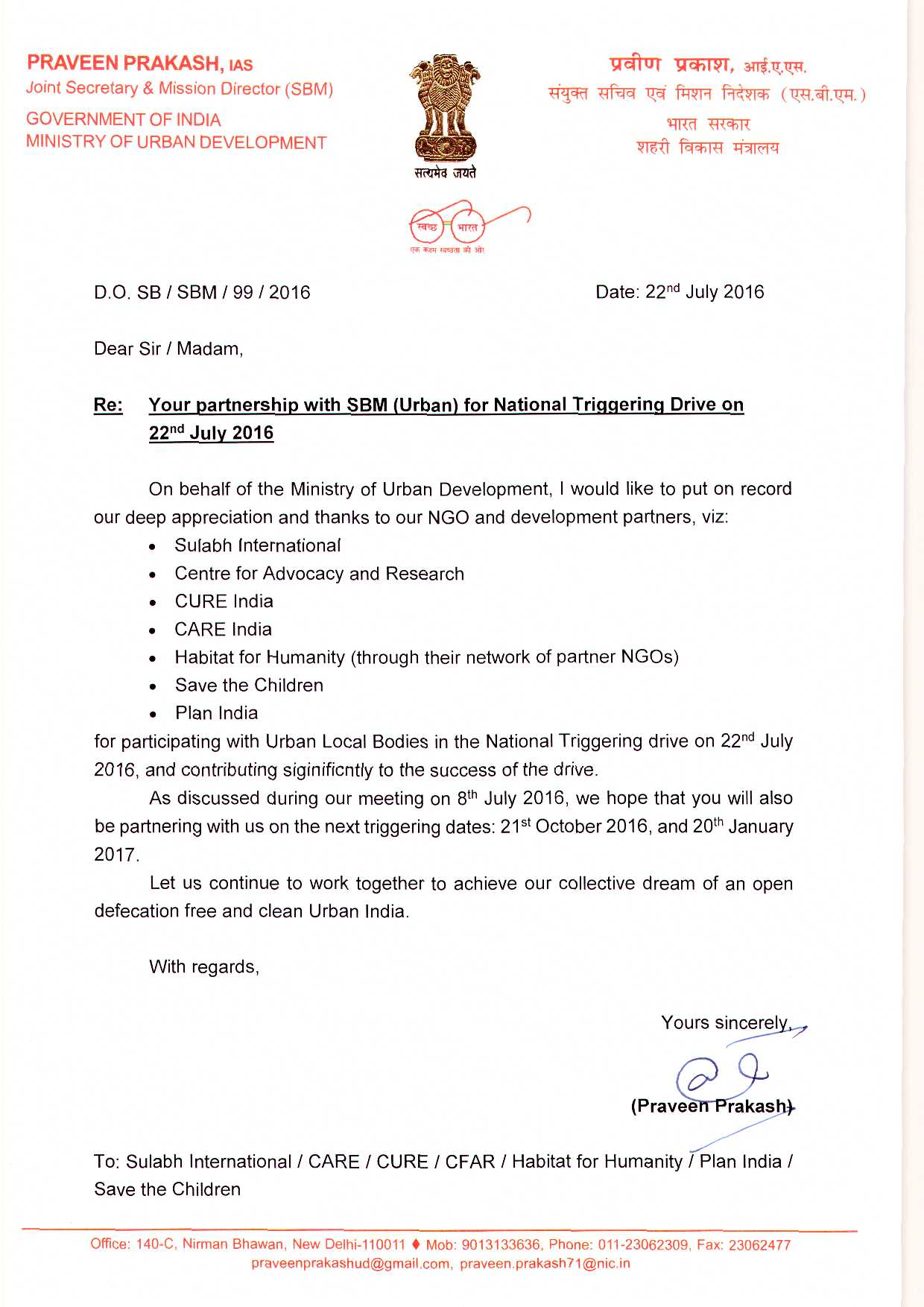 On July 22, 2016 CFAR received Letter of Appreciation from Ministry of Urban Development, Government of India for Partnership with SBM (Urban) for National Triggering Drive.