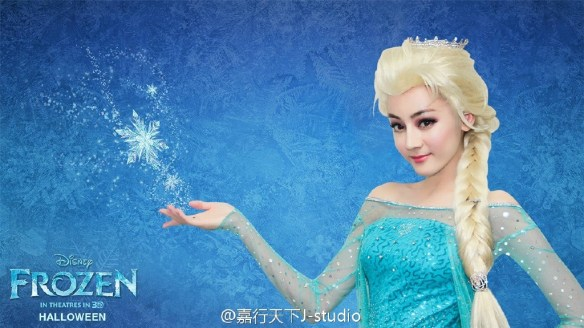 Dilireba as Elsa!