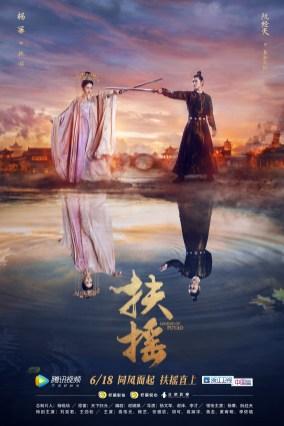 Legend of Fuyao