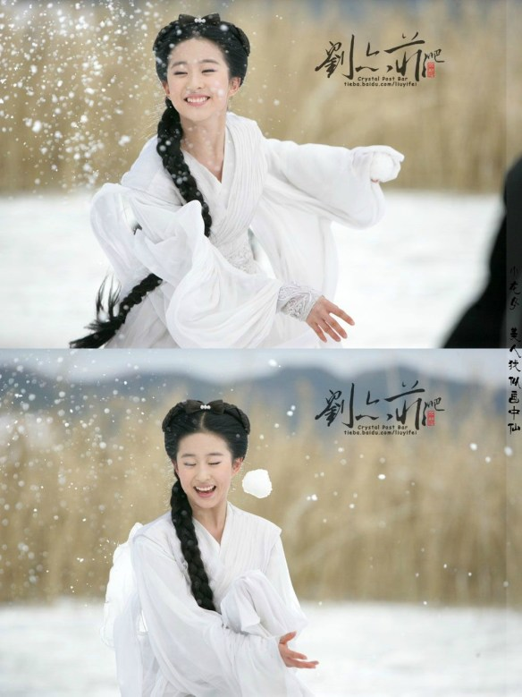 Flashback: Liu Yifei in a snowball fight in Return of the